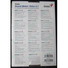 Звуковая карта Genius Sound Maker Value 4.1 в Казани, звуковая плата Genius Sound Maker Value 4.1 (Казань)
