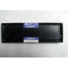Модуль оперативной памяти 2048Mb DDR2 Kingston KVR667D2N5/2G pc-5300 (Казань)