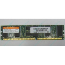 IBM 73P2872 цена в Казани, память 256 Mb DDR IBM 73P2872 купить (Казань).