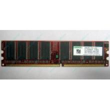 Серверная память 256Mb DDR ECC Kingmax pc3200 400MHz в Казани, память для сервера 256 Mb DDR1 ECC Kingmax pc-3200 400 MHz (Казань)