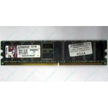 Серверная память 1Gb DDR Kingston в Казани, 1024Mb DDR1 ECC pc-2700 CL 2.5 Kingston (Казань)