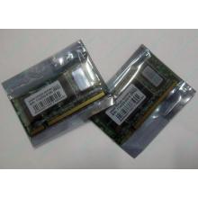 Модуль памяти для ноутбуков 256MB DDR Transcend SODIMM DDR266 (PC2100) в Казани, CL2.5 в Казани, 200-pin (Казань)
