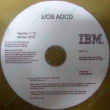 z/OS ADCD 5799-HHC в Казани, zOS Application Developers Controlled Distributions 5799HHC (Казань)