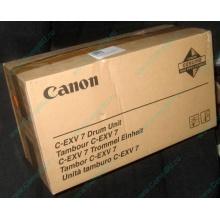 Фотобарабан Canon C-EXV 7 Drum Unit (Казань)