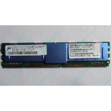 Серверная память SUN (FRU PN 511-1151-01) 2Gb DDR2 ECC FB в Казани, память для сервера SUN FRU P/N 511-1151 (Fujitsu CF00511-1151) - Казань