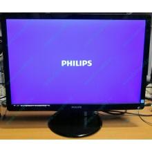"Монитор Б/У 22"" Philips 220V4LAB (1680x1050) multimedia (Казань)"