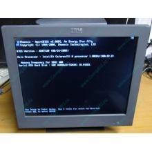 Б/У моноблок IBM SurePOS 500 4852-526 (Казань)