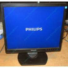 """Монитор 17"""" TFT Philips Brilliance 17S (Казань)"""