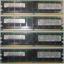 IBM OPT:30R5145 FRU:41Y2857 4Gb (4096Mb) DDR2 ECC Reg memory (Казань)