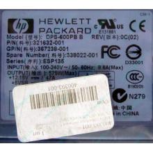 Блок питания 575W HP DPS-600PB B ESP135 406393-001 321632-001 367238-001 338022-001 (Казань)